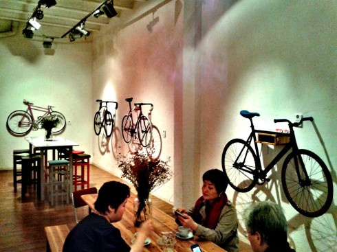 cafe cosmo bicycles